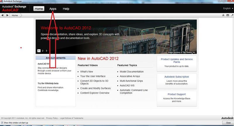 Autodesk_exchange_screen_1