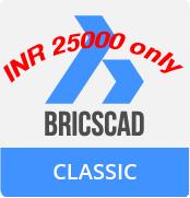 BricsCAD_classic_promotion