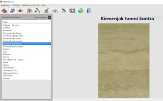 Kamen_catalog