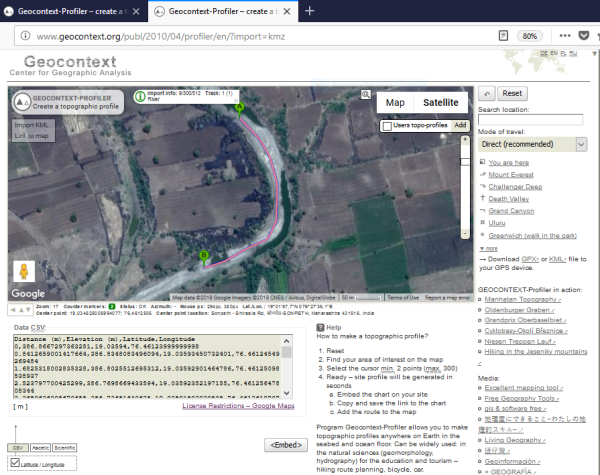 GeoTools Now Imports elevations from Google Earth to AutoCAD