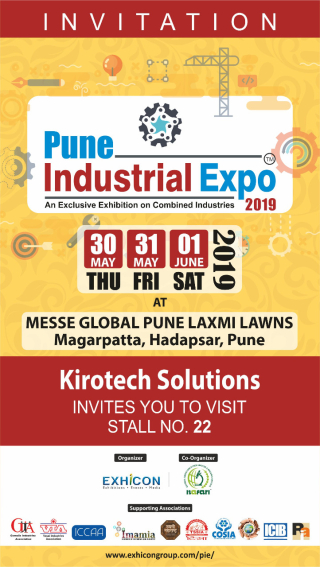 Pune_Industrial_Expo_May_30_31_01_June
